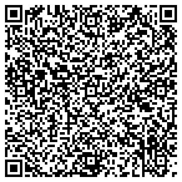 QR-код с контактной информацией организации ЮРАЛИС ЮРИДИЧЕСКАЯ КОМПАНИЯ