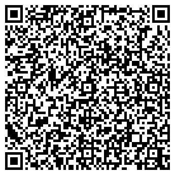 QR-код с контактной информацией организации ERpack (ЕРпак), ТОО