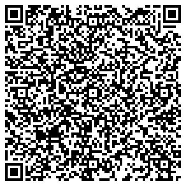 QR-код с контактной информацией организации Global.Torg.Com.(Глобал. Торг. Ком), ТОО