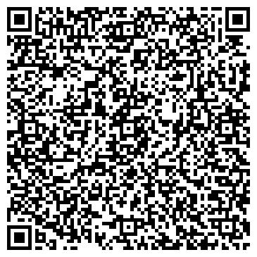 QR-код с контактной информацией организации Альфа Пак, ТОО