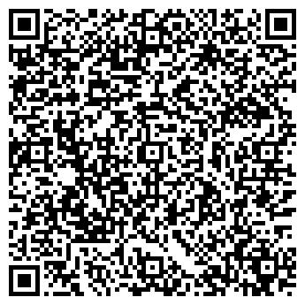 QR-код с контактной информацией организации Спецстройснаб Plus, ТОО