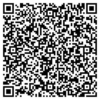 QR-код с контактной информацией организации Риа, ТОО