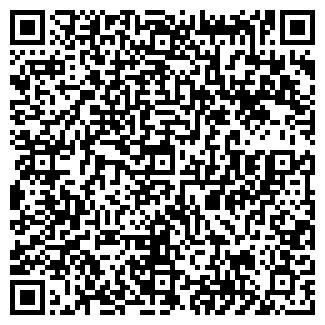 QR-код с контактной информацией организации EVITA