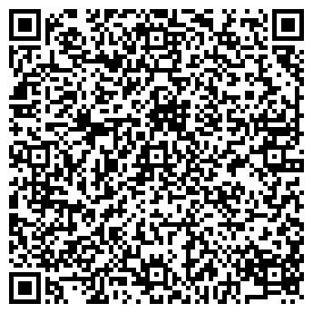QR-код с контактной информацией организации Мяско, ТОО
