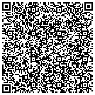 QR-код с контактной информацией организации Elegant Engineering Service (Элегант Инжинеринг Сервис), ТОО