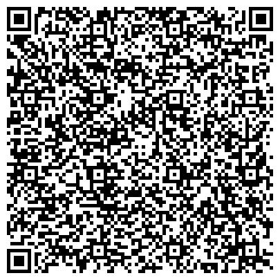 QR-код с контактной информацией организации Best Business Style Company (Бэст Бизнес Стайл Компани), ТОО