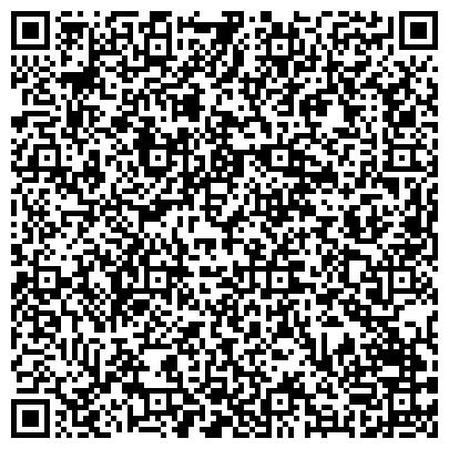 QR-код с контактной информацией организации Safe Cap Kazakhstan (Сэф Кап Казахстан), ТОО