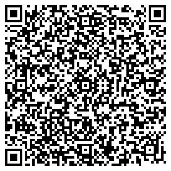 QR-код с контактной информацией организации Инсап Трейд, ТОО