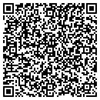 QR-код с контактной информацией организации ФСК, ТОО