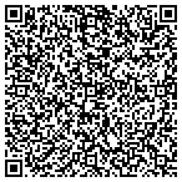 QR-код с контактной информацией организации Umef (Юмеф), ТОО