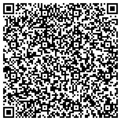 QR-код с контактной информацией организации Kaspian Staltemir (Каспиан Стальтемир), ТОО