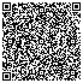 QR-код с контактной информацией организации ТЦ Урожай, ТОО