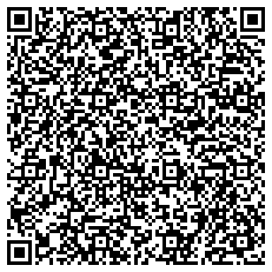 QR-код с контактной информацией организации РОСТО КЛУБ СЛУЖЕБНОГО СОБАКОВОДСТВА