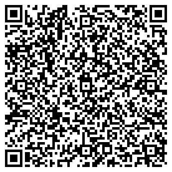 QR-код с контактной информацией организации Story lux (Стори люкс), ТОО