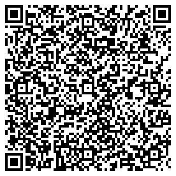 QR-код с контактной информацией организации Сатыбалдинова, ИП
