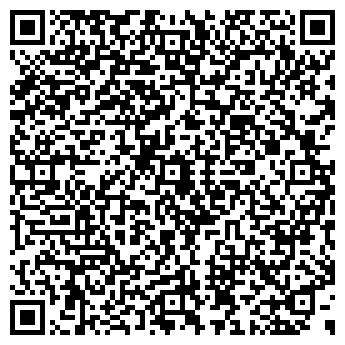 QR-код с контактной информацией организации Казпромупаковка, ТОО