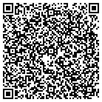 QR-код с контактной информацией организации NTL (Нтл), ТОО