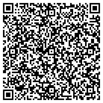 QR-код с контактной информацией организации Грано,ТОО