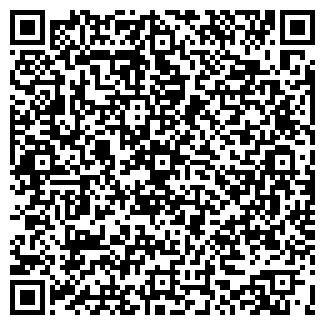 QR-код с контактной информацией организации ГЕОПИН