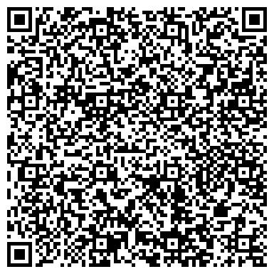 QR-код с контактной информацией организации Азия қыраны, ТОО