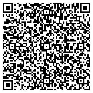 QR-код с контактной информацией организации Казпэк, ТОО