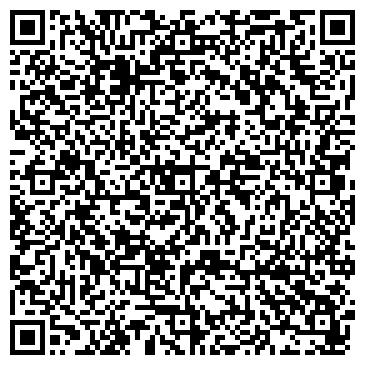 QR-код с контактной информацией организации Интернет-магазин «Crem-brule»
