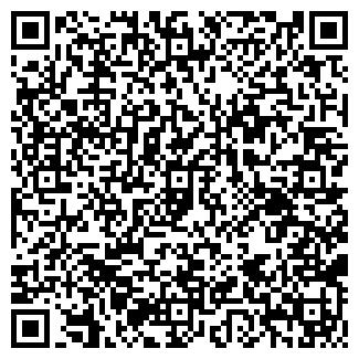 QR-код с контактной информацией организации ЧП Ярус
