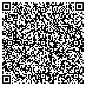 QR-код с контактной информацией организации Общество с ограниченной ответственностью ООО «Галичина Ласунка»