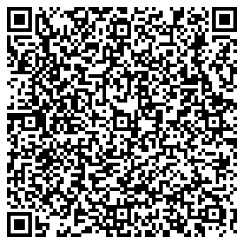 """QR-код с контактной информацией организации ООО """"Осирис-Вет"""""""