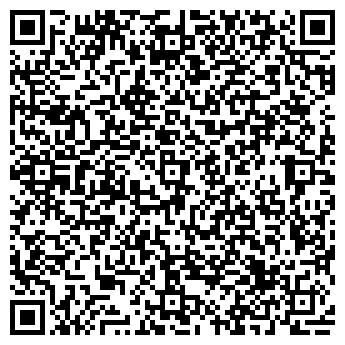 QR-код с контактной информацией организации чп Димчук