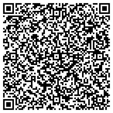 """QR-код с контактной информацией организации ДП """"Мега Пак"""" ООО """"Клайм"""""""