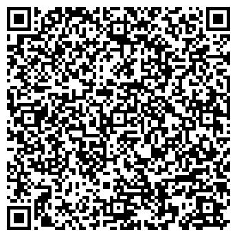 QR-код с контактной информацией организации ЧП «Прелестница»