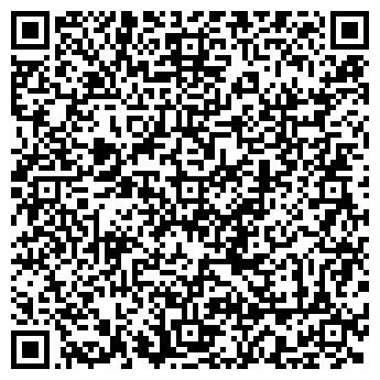 QR-код с контактной информацией организации Альтаир +