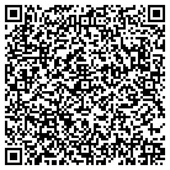 """QR-код с контактной информацией организации ООО """"Рокас"""""""