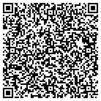 QR-код с контактной информацией организации Белтим-Агро