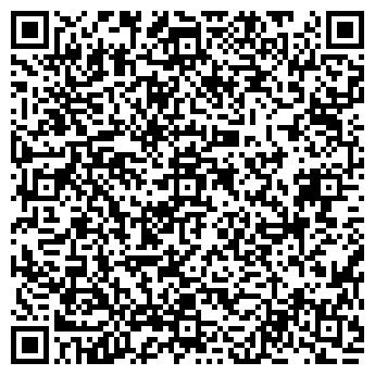 """QR-код с контактной информацией организации """"Мэрибор"""""""