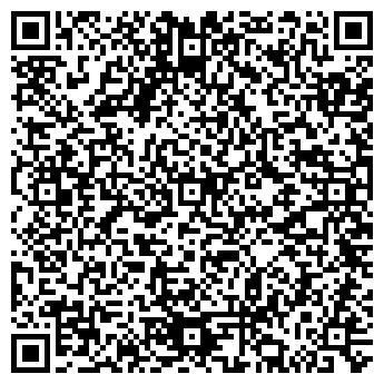 QR-код с контактной информацией организации Партизан , ЧП
