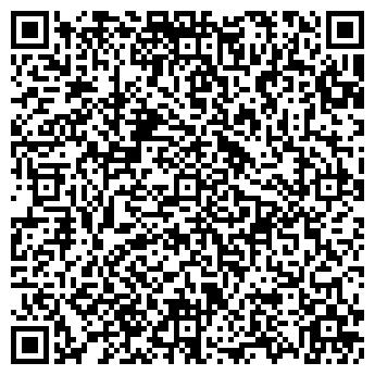 QR-код с контактной информацией организации ГРИНПАК, ООО