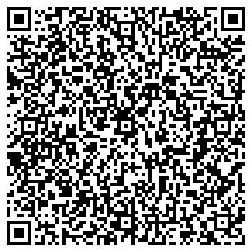 QR-код с контактной информацией организации Трейдкомпани, ООО