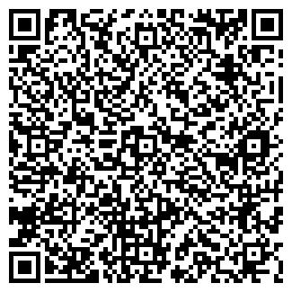 QR-код с контактной информацией организации ПРОМТЭН