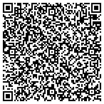 """QR-код с контактной информацией организации Общество с ограниченной ответственностью ООО """"Техно-ойл"""""""