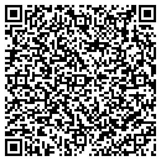 """QR-код с контактной информацией организации ООО """"Склад"""""""