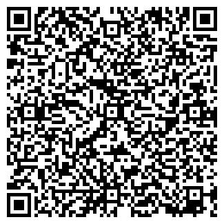 QR-код с контактной информацией организации МаринерПак