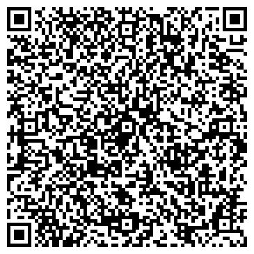"""QR-код с контактной информацией организации Общество с ограниченной ответственностью ООО """"Нико-Пак"""""""