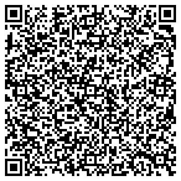 QR-код с контактной информацией организации ФО-П Король И.В.