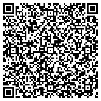 QR-код с контактной информацией организации СИЗ ТРЕЙД