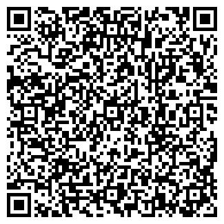 QR-код с контактной информацией организации ООО Дипкром