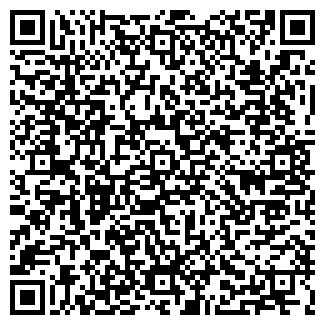 QR-код с контактной информацией организации Гигаком
