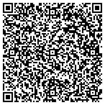 QR-код с контактной информацией организации СПЕЦПРИБОРКОМПЛЕКТ