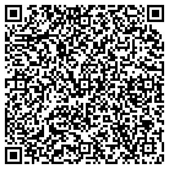"""QR-код с контактной информацией организации ООО """"ЛЕКС"""""""